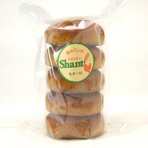 森のパンやShanti(シャンティ)の手作り「マルボーロ」 5個入り【冷凍】