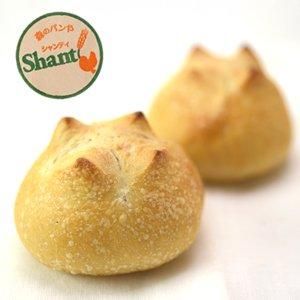 森のパンやShanti(シャンティ)の手作り「プチパン」 2個入り【冷凍】