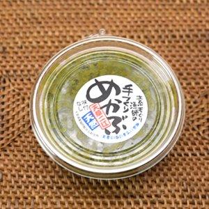 めかぶのとろろ 150g ※熊本県天草産、磯の香り豊かな天然ワカメ 【冷凍】