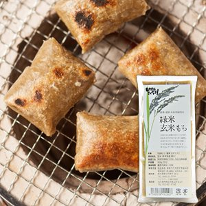 自然栽培・緑米玄米もち 300g(6切) 【レトルト玄米シリーズ】