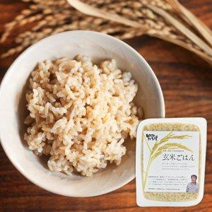 自然栽培 玄米ごはん 160g  【レトルト玄米シリーズ】