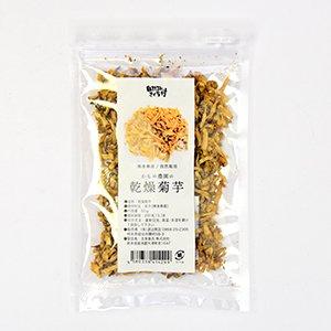 【調理用】かもめ農園の乾燥菊芋 50g(熊本県産・自然栽培)