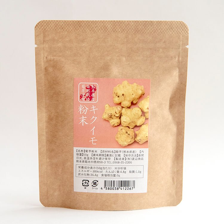キクイモ粉末 50g(熊本県産・農薬不使用・自然栽培)