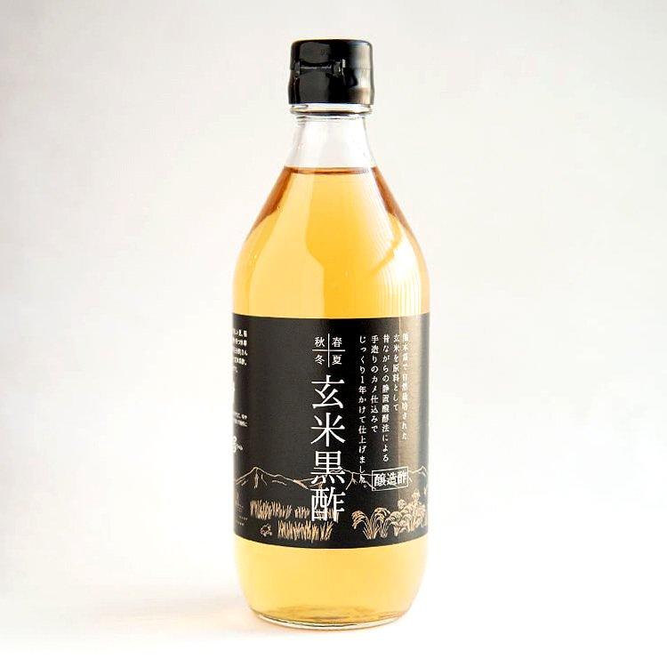 春夏秋冬・玄米黒酢 500ml ※自然栽培米を使用した、静置発酵法によるカメ仕込みのオリジナル黒酢