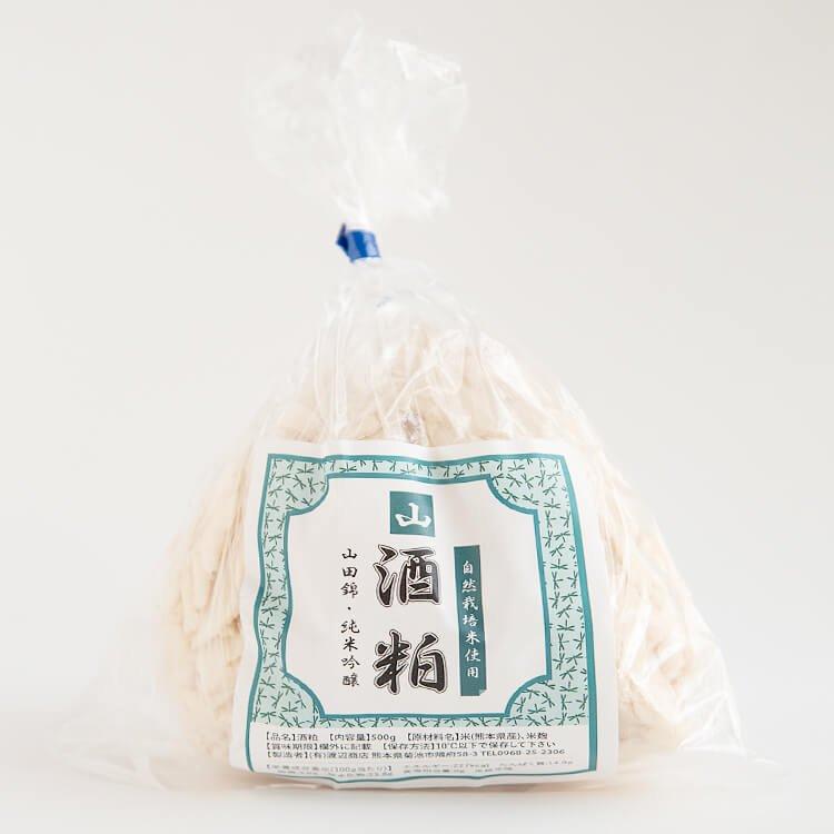 純米吟醸「山」の酒粕_500g(自然栽培:山田錦)