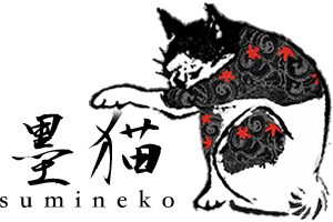 ボディピアス通販ショップ 墨猫 スミネコ