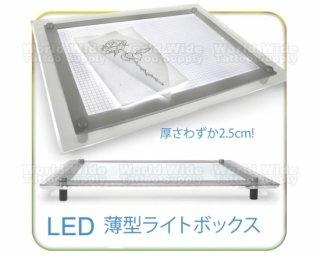 超薄型LED タトゥーステンシル下絵転写用 ライトボックス