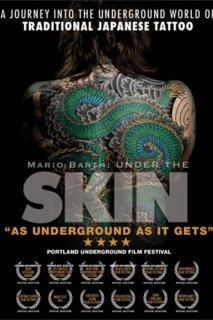 USA限定 マリオバーツ UNDER THE SKIN タトゥー刺青 DVD