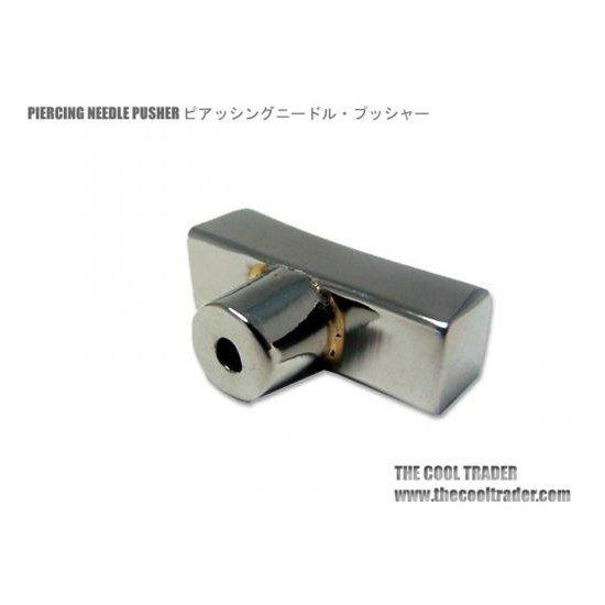 これでより簡単に!サージカルステンレス製 ピアッシングニードル補助器 プッシャー