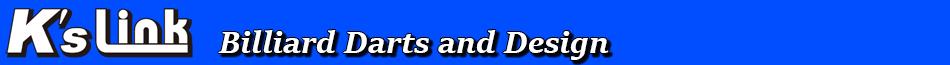 ビリヤード・ダーツ販売レンタル K's LINK