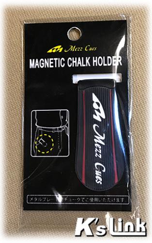 [メッヅ-MEZZ] チョークホルダー MPH-KW(黒/白ロゴ)