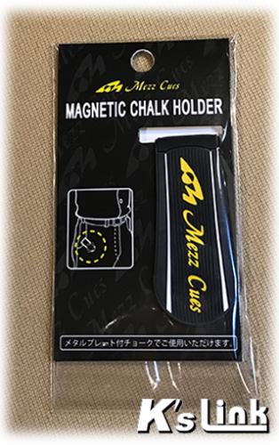 [メッヅ-MEZZ] チョークホルダー MPH-KY(黒/黄ロゴ)