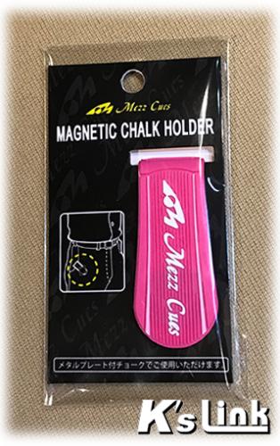 [メッヅ-MEZZ] チョークホルダー MPH-PW(ピンク/白ロゴ)