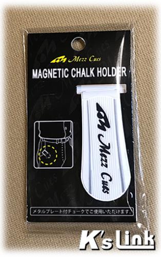 [メッヅ-MEZZ] チョークホルダー MPH-WK(白/黒ロゴ)