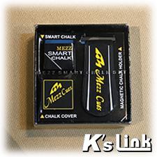 [メッヅ-MEZZ] スマートチョークセット SCS-KY(黒/黄ロゴ)