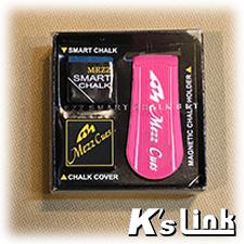 [メッヅ-MEZZ] スマートチョークセット SCS-PW(ピンク/白ロゴ)
