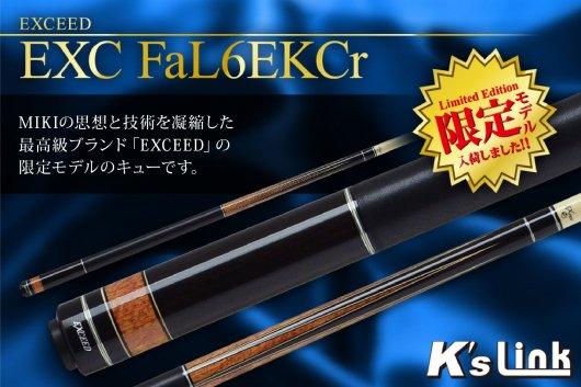 EXC-FaL6ECKr