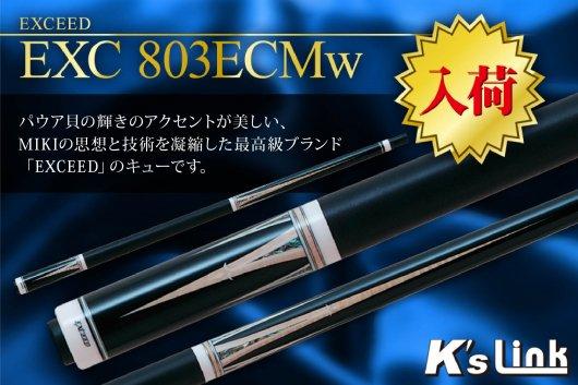 EXC-803ECMw