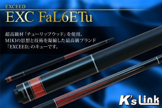 EXC-FaL6ETu