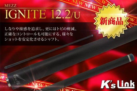 IGNITE 12.2/UJ