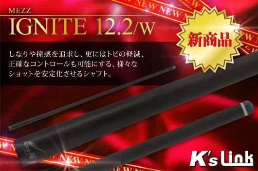 IGNITE 12.2/WJ