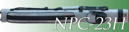 ビリヤードキューケース [メッヅ-MEZZ] [2×3ケース] NPC-23H