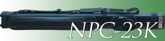 ビリヤードキューケース [メッヅ-MEZZ] [2×3ケース] NPC-23K