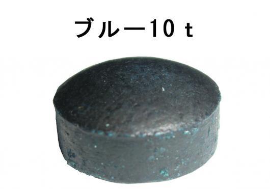 ブルー10t/バラ