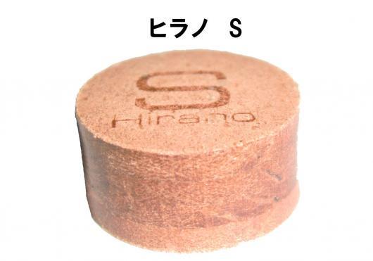 ヒラノ S