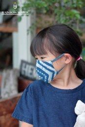 こども クラーム染めマスク� with Filter