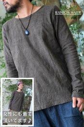 HEMP&COTTON Men'sスリムロングスリーブTシャツ / 草木染めDARK BROWN
