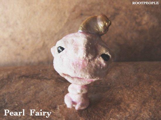 パールベビーの妖精