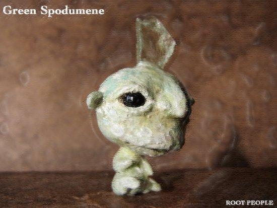 グリーン.スポジュメンの妖精