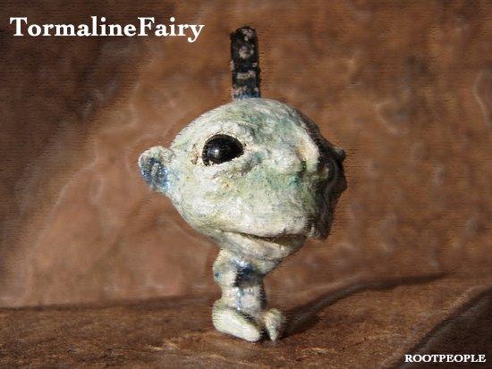 トルマリンの妖精
