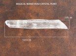魔法の杖 先端パーツ ヘッドポイントクリスタル4ブラジル産12.5cm
