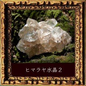 ガネーシュヒマール・ドゥルージー(ヒマラヤ産クリスタル結晶 )2