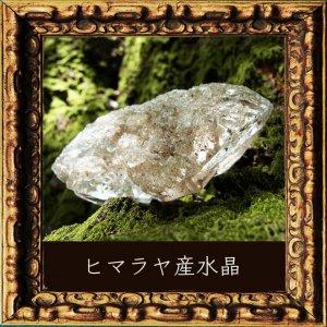 ダブルターミネーテッド・ガネーシュヒマール・ドゥルージー(ヒマラヤ産クリスタル結晶 )3