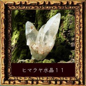 ガネーシュヒマール・NEWクリスタルポイント(ヒマラヤ産クリスタル )11