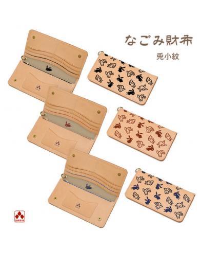 ちきりやのなごみ財布『兎小紋』