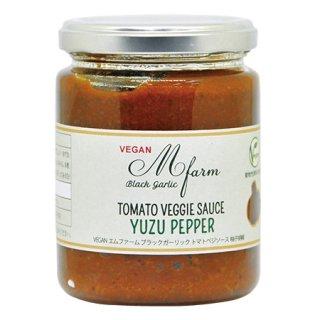 VEGAN エムファーム トマトベジソース 柚子胡椒
