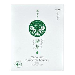 【3〜6箱ご注文用】黒生姜緑茶