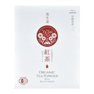 【3〜6箱ご注文用】黒生姜紅茶