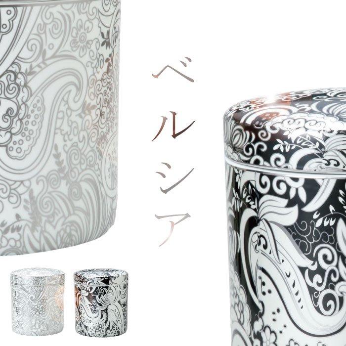 ベルシアシルバー|黒・銀・金の骨壷(骨壺)