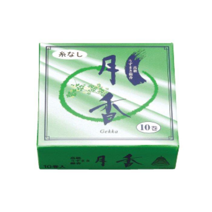 巻線香(10巻入)|仏具