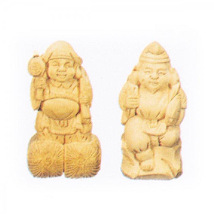 木彫恵比寿大黒(一対)- 3寸 |神棚
