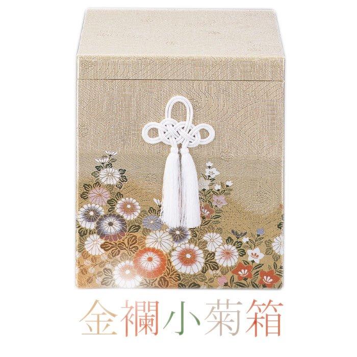 金襴小菊箱|骨箱(骨壷カバー)