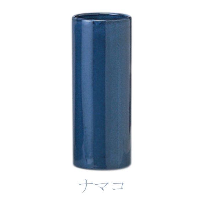 ナマコ 花瓶