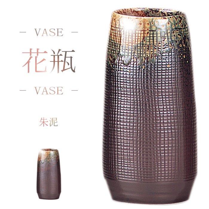 朱泥 |花瓶