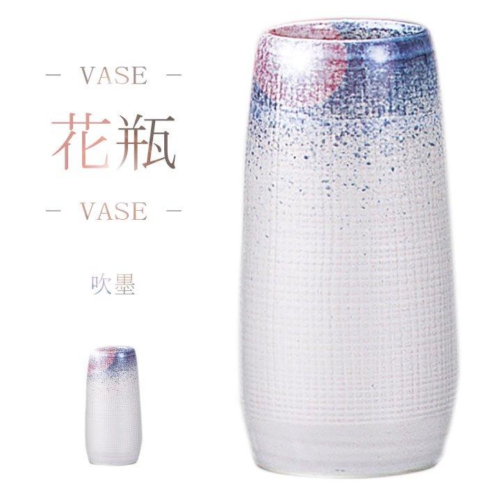 吹墨 |花瓶