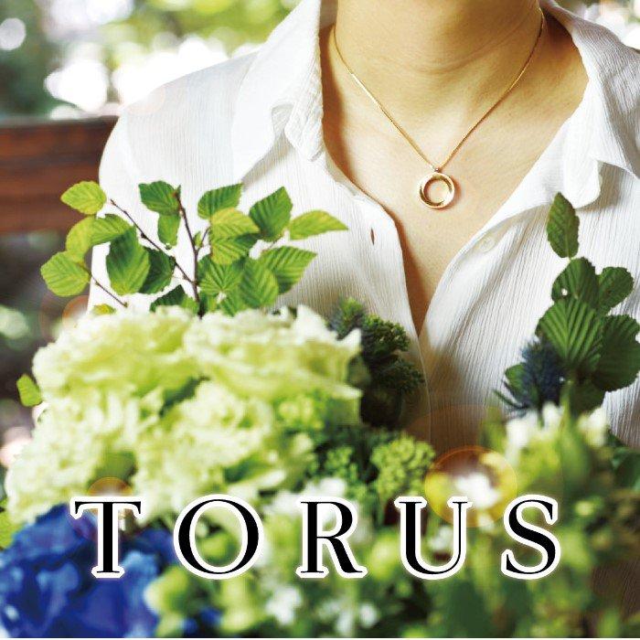 TORUS トーラス 遺骨ペンダント | 手元供養